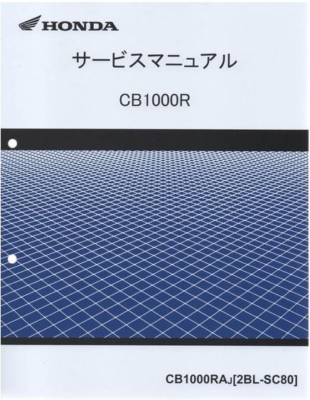 Name:  60MKJ00-cover.jpg Views: 278 Size:  106.8 KB